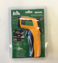 Infrared Pizza Thermometer